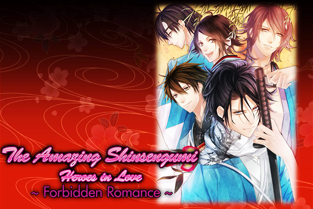 01-the-amazing-shinsengumi