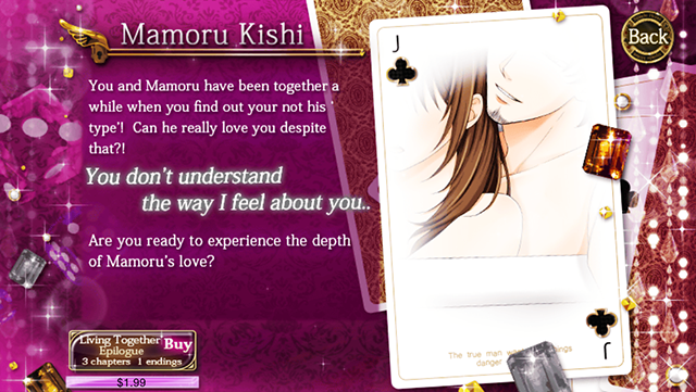01-mamoru-lte-kissed-by-the-baddest-bidder